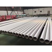 Buy cheap Super Duplex Stainless Steel Pipes, EN 10216-5 1.4462 / 1.4410, UNS32760(1.4501), Pickled & Annealed,  ,20ft from wholesalers