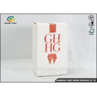 Pure White Cardboard Gift Boxes Skincare Cream Cosmetic Paper Box Biodegradable