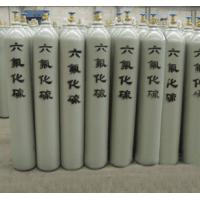 Buy cheap 99.995% Sulfur Hexafluoride For Sale from wholesalers