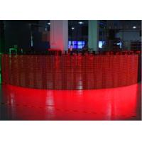Buy cheap P12mm Flexible LED Curtain Display , Transparent LED Mesh Screen Ultra Thin from wholesalers