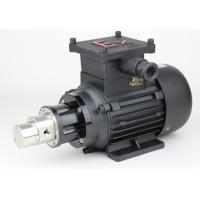 Buy cheap SURFLO FLOWDRIFT AC Asynchronous Motor-powered Magnetic Drive Hi-Pressure Stainless Steel Gear Pump KGP-06F from wholesalers