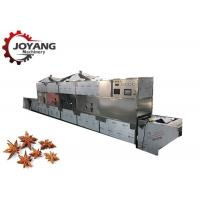 Quality Environmental Protection Industrial Microwave Equipment Spices Drying And Sterilization for sale