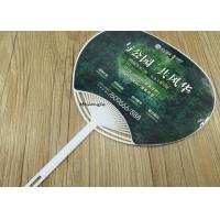 Buy cheap Round Plastic Hand Held Fans 13.3x9.1' Size Both Side Printing Paper Sticker product