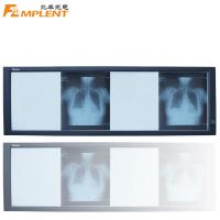 Buy cheap Ultra Bright X Ray Viewer Light Box Medical Four Panel LED Negatoscope with 3Year Warranty from wholesalers