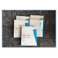 Buy cheap FPP Microsoft Office 2013 Retail Box Home / Business Product Key Online Activation from wholesalers