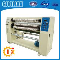 Buy cheap GL-210 China supplier/tape slitting machine from wholesalers