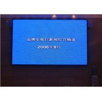 Buy cheap SMD P2.5 Indoor Advertising LED Display Hotel / TV Station / Auditorium from wholesalers