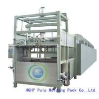 Buy cheap Pulp Molded Machine from wholesalers