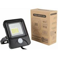 Buy cheap 120 Watts Modular LED Flood Light , LED Outside Flood Lights With Environmental Protection from wholesalers