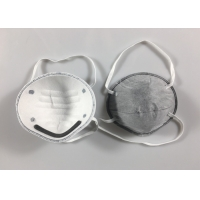 Buy cheap Grey Dust FFP2 Cup Shape No Valve KN95 Filter Mask from wholesalers