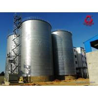 Buy cheap Flat Bottom Hot galvanized Assembly Type Grain Storage Silo Capacity 50 To 10000T from wholesalers