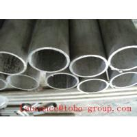 Buy cheap stainless steel 304 price , stainless steel pipe , 304 stainless steel product