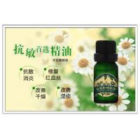 Buy cheap Chamomile oil, Chamomile essentail oil from wholesalers