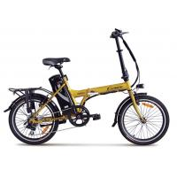 Buy cheap 20'sport folding Electric Bike / shrinker E bicycle with silent brushless motor 36V or 48V from wholesalers