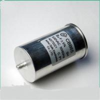 Buy cheap Customizable Jyue RoHS CD60 250V AC Motor Starting Capacitor made in China from wholesalers