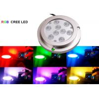 Buy cheap Stainless Steel Boat Underwater LED Lights , Green Boat Lights for Night Fishing from wholesalers