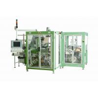 10L/Min 3200kg High Speed Auto Cigarette Packing Machine Hot Melt Adhesive Sealing