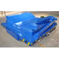 Buy cheap Unwinding coil line on rails coil car with lifting function delivered to India Metal plant from wholesalers