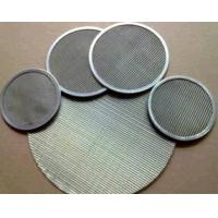 Buy cheap 316L Stainless Steel Wire Mesh Filter Screen For Food Industry 0.12mm-2.5mm Thick from wholesalers