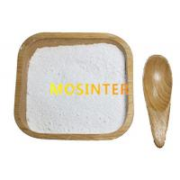 Buy cheap Fertilizer Industry Magnesium Sulfate CAS 7487-88-9 Odorless White Color from wholesalers