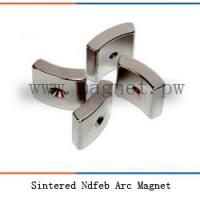 Buy cheap Sintered Ndfeb Arc Magnet 37 from wholesalers