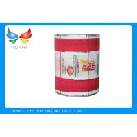Buy cheap Flexible Heat Seal Printed Plastic Film Laminated Rolls For Automatic Packaging from wholesalers