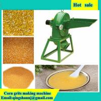 Buy cheap corn sheller /corn thresher/maize sheller /husker sheller /maize threshing machine with best price and high quality from wholesalers