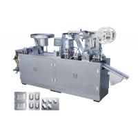 Buy cheap custom Automatic Alu Alu Blister Packing Machine Cold Forming Aluminum Packaging from wholesalers