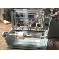 Buy cheap Film Continuous Rice Bag Sealing Machine For Plastic Cloth Packaging Bag from wholesalers