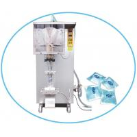 Buy cheap Automatic Liquid Sachet Bag Water Filling And Sealing Packing Machine Price Juice Soya Milk Ice Drink from wholesalers