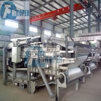 Buy cheap DY series belt filter press for waste water treatment from wholesalers