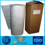 Buy cheap Fiberglass E glass Chopped Strand Mat from wholesalers