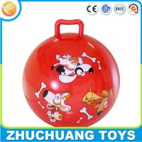 Buy cheap wholesale pvc inflatable bouncing toy skippy ball hopper from wholesalers