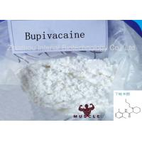 Buy cheap 99% Raw Medication Bupivacaine Powder Local Anesthetic Anodyne CAS 2180-92-9 from wholesalers