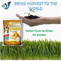 Buy cheap Zn + Fe + B + Mn Humic Acid Water Soluble Organic Fertilizer For Plants / Potato from wholesalers