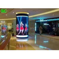 Buy cheap P4 Indoor Fixed Advertising Cylindrical LED Video Display Screen from wholesalers