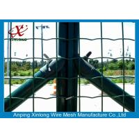 Buy cheap Custom Euro Panel Fencing , Galvanized Welded Wire Mesh Rolls Anti Thief from wholesalers