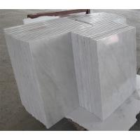 Buy cheap Natural Marble Bathroom Simple Countertops from wholesalers