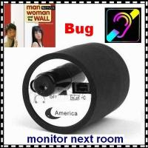Buy cheap Mini Next Room Ear Amplifier Through Wall Door Audio Listening Spy Surveillance Bug product