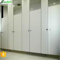 Buy cheap Bathroom toilet cubicles floor to ceiling  for sale from wholesalers