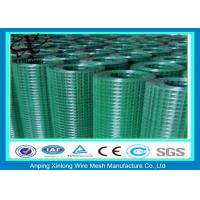 Buy cheap 1x1 2x1 2x2 Wire Mesh Fence Rolls Green / Black / Yellow PVC Color from wholesalers