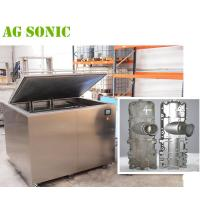 Buy cheap Long 160cm Biggest Gas Turbine Parts Ultrasonic Industrial Cleaning Tank from wholesalers
