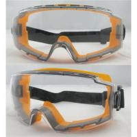 Buy cheap New Safety glasses with CE EN166 & ANSI Z87+ (sample charge free) from wholesalers