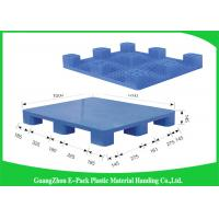 Buy cheap Euro Standards Go Plastic Pallets , 48 X 48 Plastic Pallets For Transportation And Shipping from wholesalers