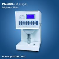 Buy cheap Brightness tester from wholesalers