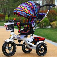 Buy cheap Children Tricycle Kids Tricycle Baby Tricycle 3 in 1 for 3 years old baby from wholesalers