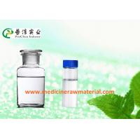 Buy cheap Phenyltriethoxysilane Silane Coupling Agent  For Surface Modifier CAS 780-69-8 from wholesalers