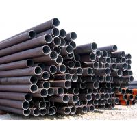 Buy cheap pipes chart sch 80 carbon steel from wholesalers