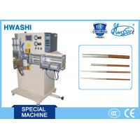 Buy cheap Copper / Aluminum Tube Butt Welding Machine Automatic HWASHI 8-10 Years Service Life from wholesalers