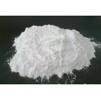 Buy cheap Homo-PP Environmental Flame Retardant(FR-PP V2),1% can reach UL94 V2 from wholesalers